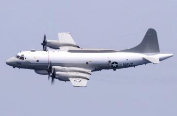 Ein Aufklärungsflugzeug EP-3 Aries II der US-Navy soll vergangenen Freitag unerlaubt in venezolanischen Luftraum eingedrungen sein